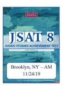 11/24/19 – JSAT Level 8: Brooklyn Location