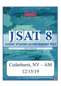 12/15/19 – JSAT Level 8: Cedarhurst AM Location