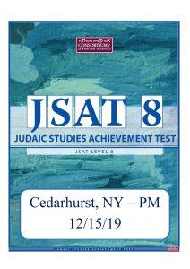 12/15/19 – JSAT Level 8: Cedarhurst PM Location