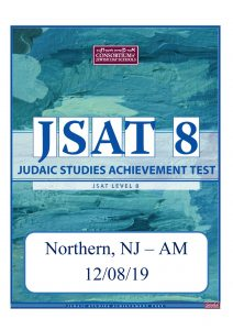12/8/19 – JSAT Level 8: Northern NJ Location