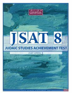 JSAT Level 8 2020-2021 Review