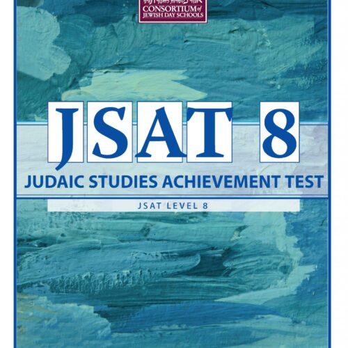JSAT Level 8 - Schools Only