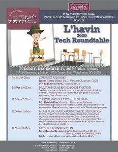 L'havin 2020 Tech Roundtable: 12.31.19