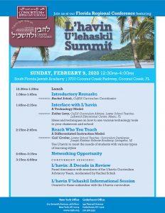 L'havin U'lehaskil Summit in Florida 02.09.20