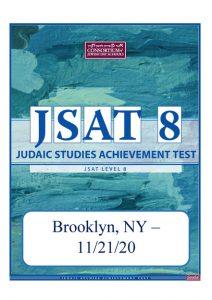 11/22/20 – JSAT Level 8: Brooklyn Location