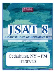 Sold Out: 12/07/20 – JSAT Level 8: Cedarhurst PM Location