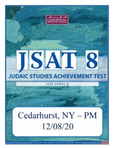 Sold Out: 12/08/20 – JSAT Level 8: Cedarhurst PM Location