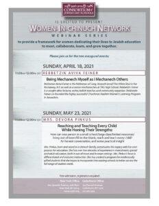 Women-In-Chinuch Network Webinar Series | Rebbetzin Aviva Feiner | Sunday, April 18