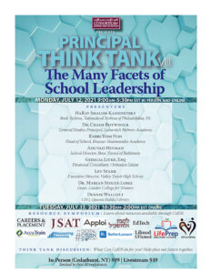 Principal Think Tank VIII: The Many Facets of School Leadership IN PERSON July 12 | ONLINE July 13, 2021