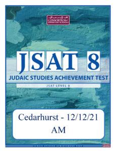 12/12/21 – JSAT Level 8: Cedarhurst AM Location