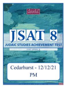 12/12/21 – JSAT Level 8: Cedarhurst PM Location