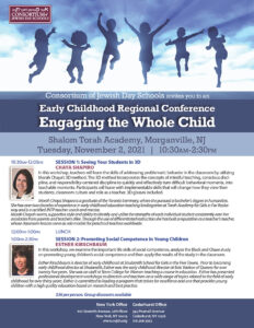 Early Childhood Regional Conference: Engaging the Whole Child 11.02.21