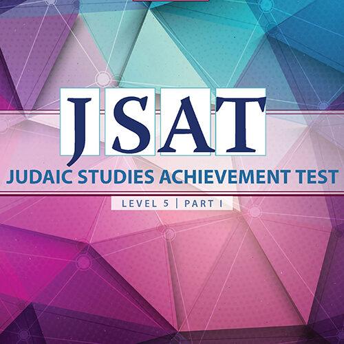 JSAT Level 5